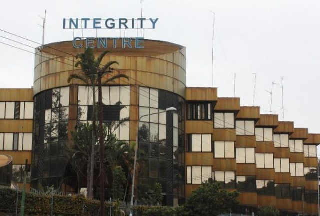 eacc clearance certificate