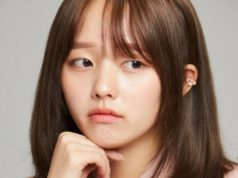 Jeong- Ji So Bio – Age, Education, Career, Film, Boyfriend and Net Worth