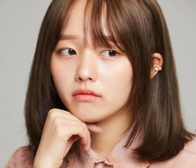 Jeong- Ji So Bio – Age, Education, Career, Film, Boyfriend and Net Worth