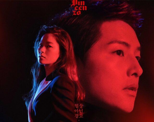 Vincenzo (Korean Drama), Full Cast, Real Names, Episodes Summary