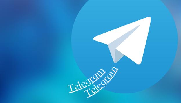 Telegram Messaging App vs Telegram X, New Features